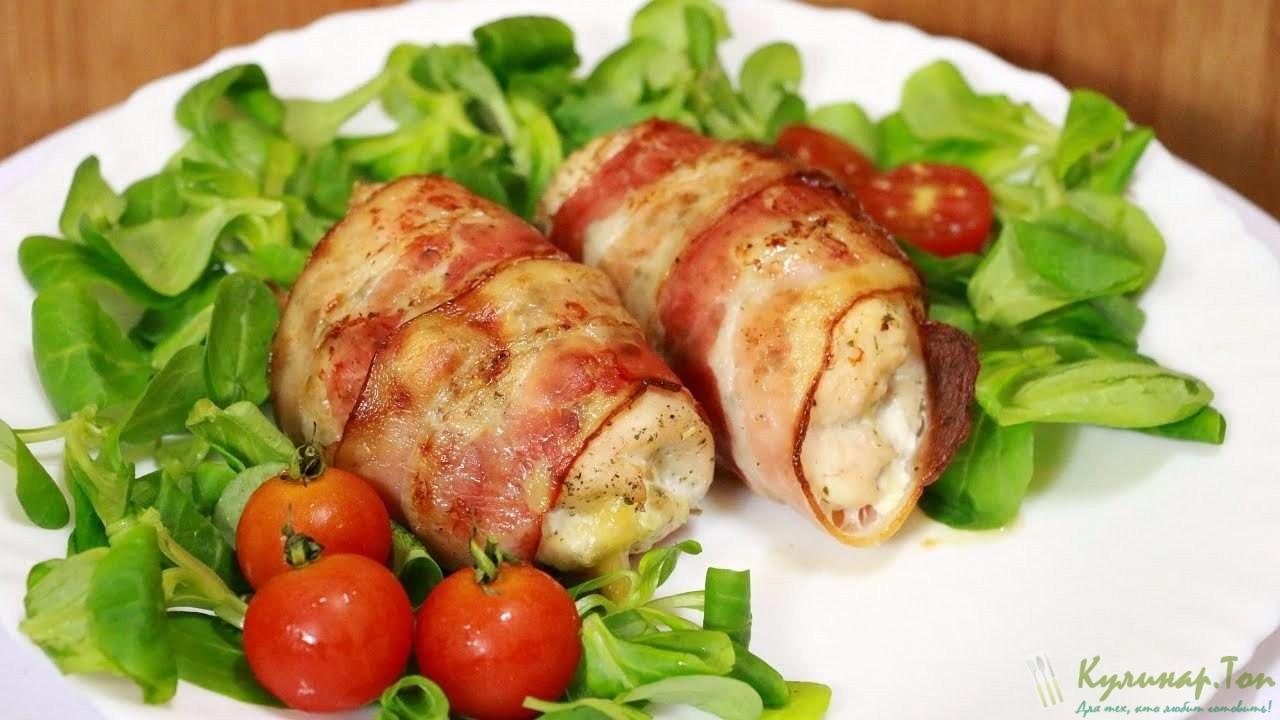 Рецепты куриной грудки с беконом с фото
