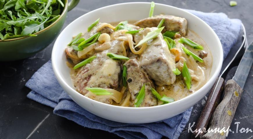 рецепт салата печень говяжья с фасолью