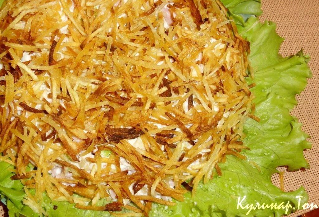 Рецепт салата где картошка соломкой с фото