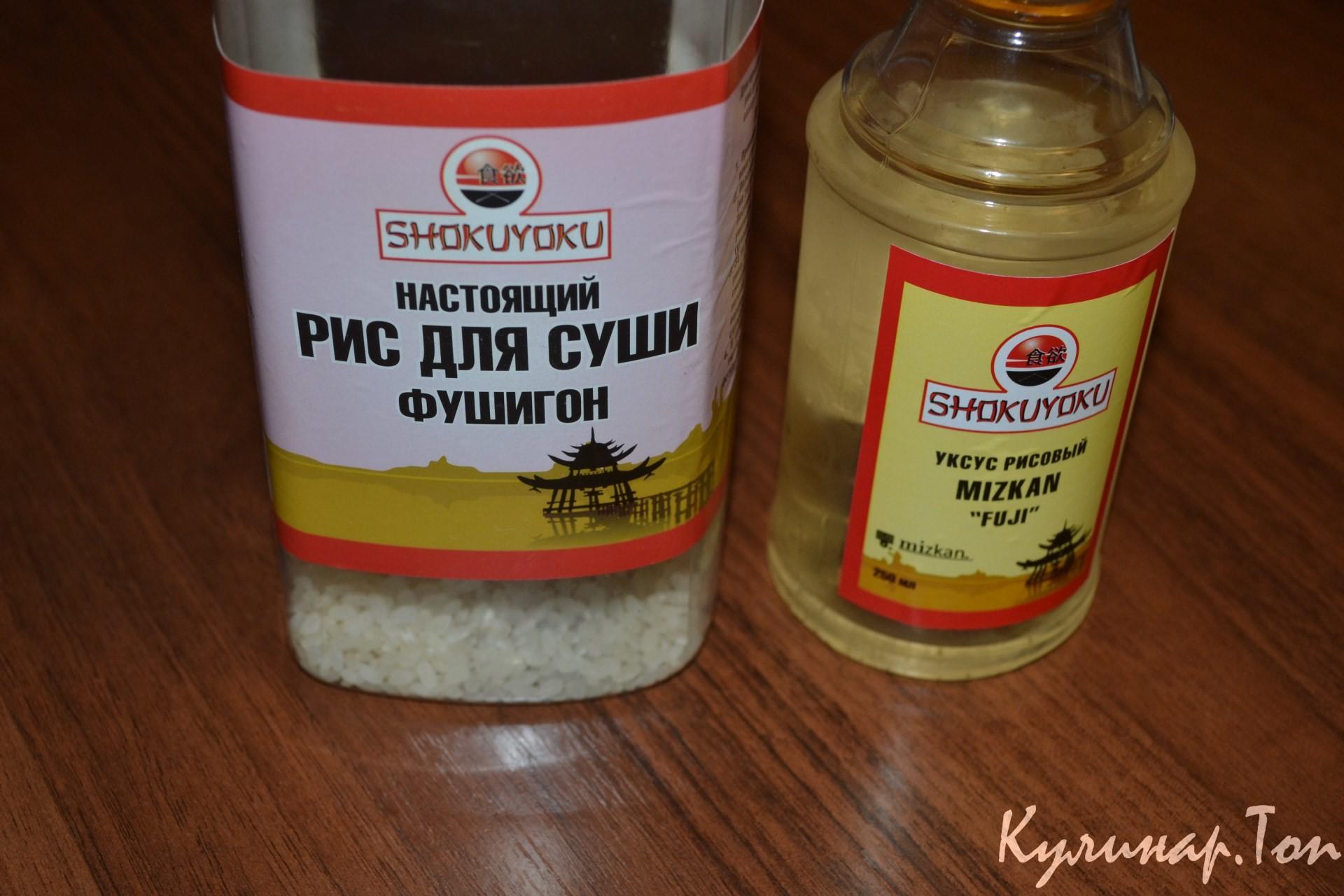 Рисовый уксус в домашних условиях рецепт с фото, как 20