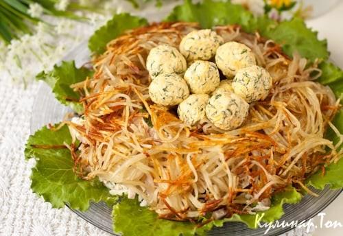 Салат гнездо глухаря пошаговый рецепт с фото