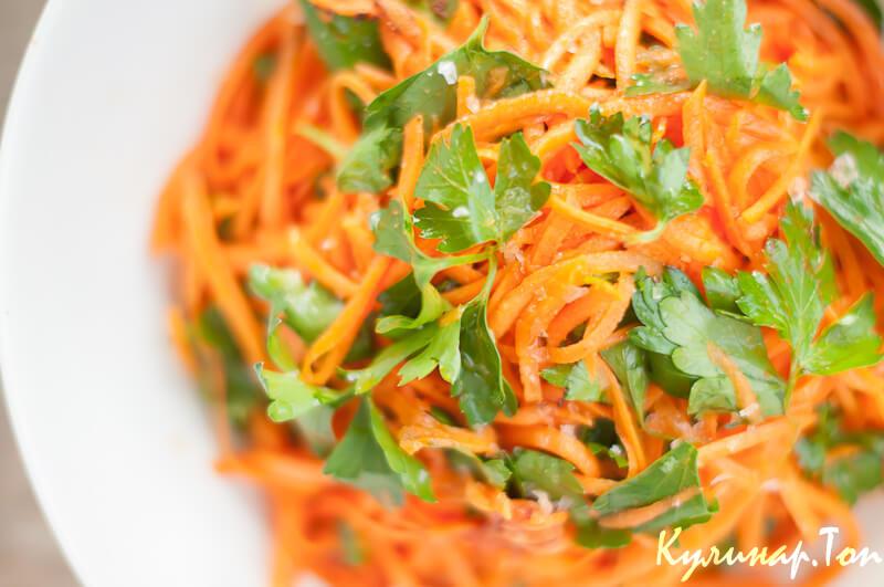 Салат с сердцем свиным и корейской морковьюы