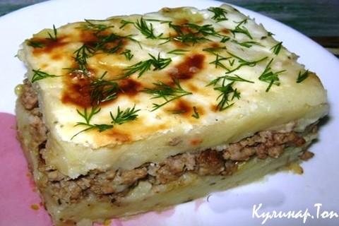Картофельная запеканка мясом рецепт фото