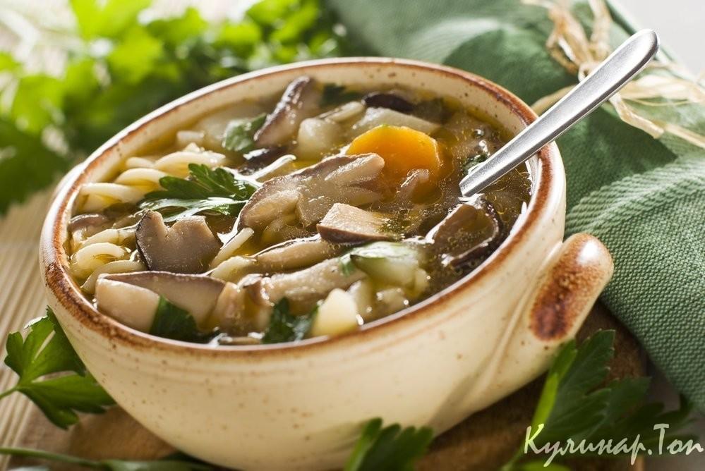 суп с белых сушеных грибов с фото