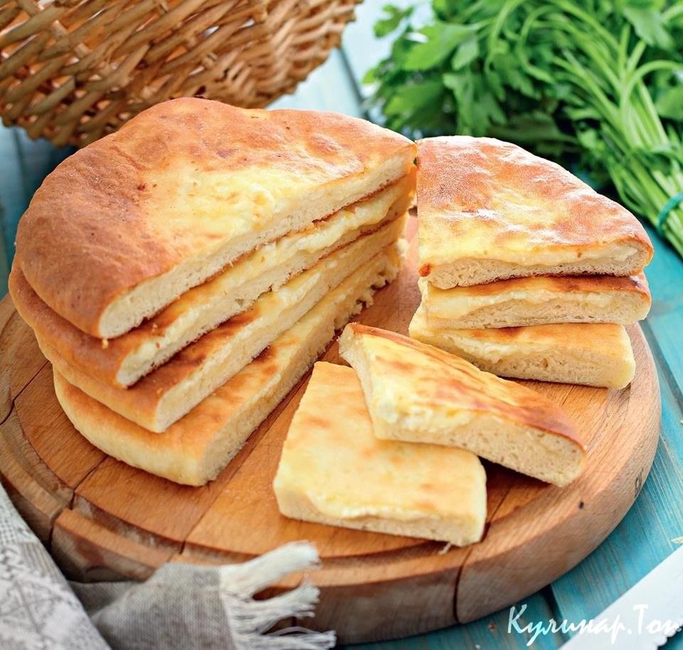 Хачапури с сыром абхазский