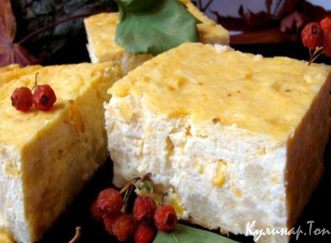 Творожно сырный пирог рецепт