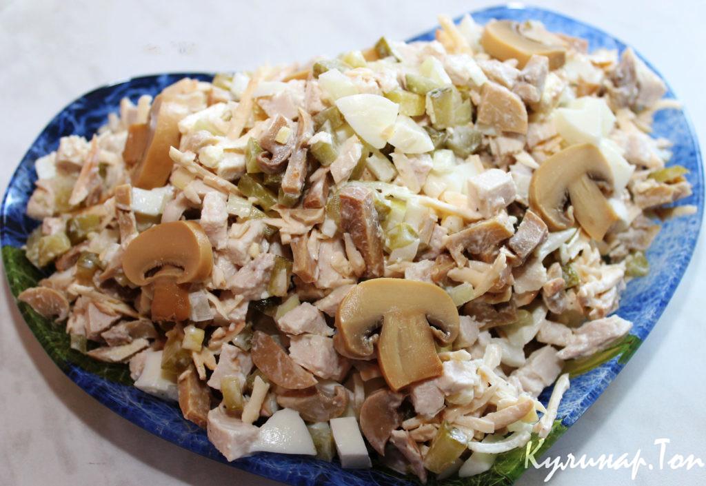 Салат с грибами и курицей легкий
