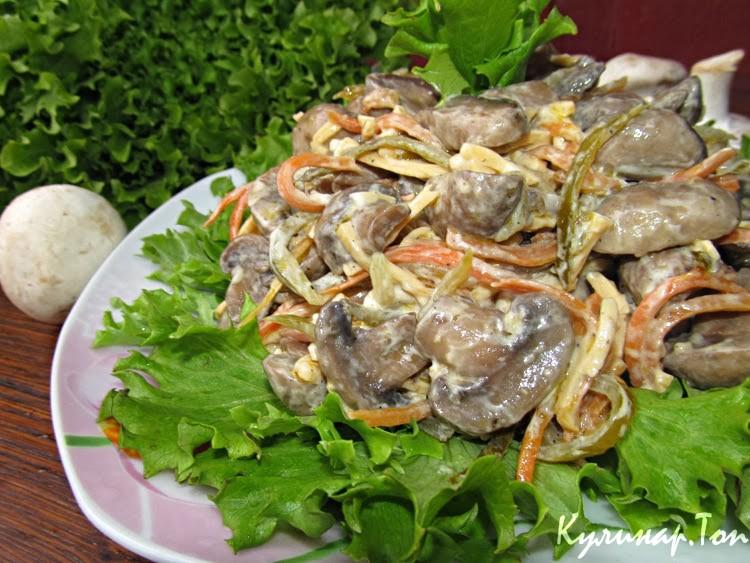 Салат из моркови грибов и огурцов соленых огурцов