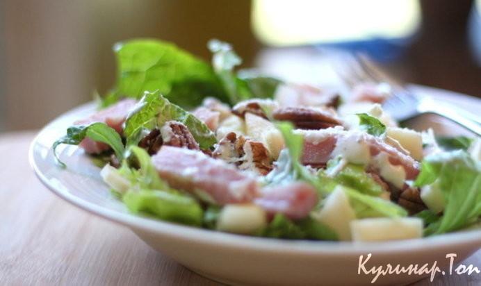 Салат с ветчиной и яблоком рецепты с