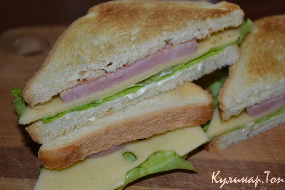 Сэндвич с ветчиной в домашних условиях